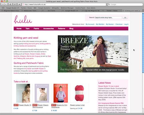 Hulu online yarn and fabric shop